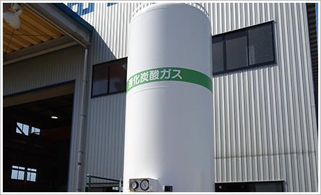 液化炭酸ガス供給設備
